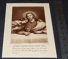 CHROMO 1950 IMAGE PIEUSE CATHOLICISME HOLY CARD  JESUS RENOVATION VOEUX BAPTEME