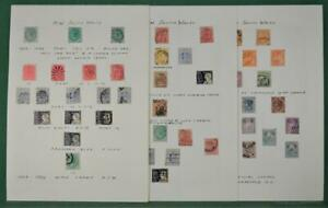 NEW SOUTH WALES AUSTRALIA STAMPS SELECTION ON 5 PAGES  (K7)