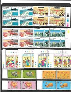 Hongkong  Stamp  Lot.   No.   2
