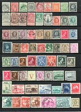 NICE SMALL LOT OF EARLY BELGIUM
