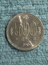 1995 Japan Heisei 7 - 500 Yen Coin JC#415