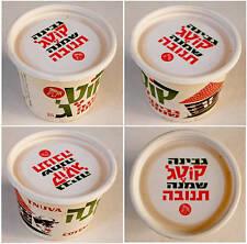 "1960 Israel ""TNUVA"" Cow DAIRY Advertising COTTAGE CHEESE CUP Box LOGO Jewish JAR"