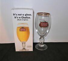 Single Stella Artois Glass Chalice Half Pint Glass CE Stamped HALF Pint M17