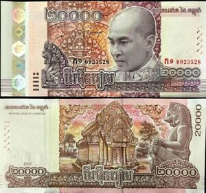 CAMBODIA 20000 RIELS P-70 2017 65th Commemorative King Norodom Sihamoni UNC NOTE