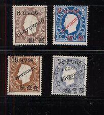 Macau   61a-65b  used  overprinted  stamps                  KL0802