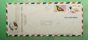 DR WHO 1996 SENEGAL DAKAR AIRMAIL TO USA BUTTERFLY  g20160