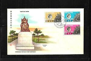 Hong Kong 1962 Centenary of Hong Kong Postage  CPA  FDC Sc#200-02
