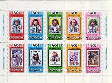 MONGOLIA 1980 MNH SC.1128 Intercosmos,space