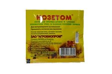 Beekeeping Nozetom Bee treatment and prevention of nosema apis, 20 g - 10 doses