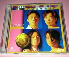 HK BEYOND :华纳 超级品音色系列 BEYOND 24K GOLD MASTERSONIC (MADE IN JAPAN)(1996)CD