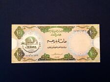 - United Arab Emirates UAE 100 Dirhams 1973 P 5a First Issue