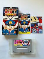 Super Famicom SUPER MOMOTARO DENTETSU DX  boxed SFC HUDSONSOFT JAPAN inport SFC