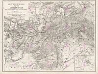 Map Antique Military Us Army 1878 Afghan War Large Replica Canvas Art Print