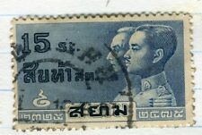THAILAND;  1932 early Chakri Dynasty issue fine used 15s. value