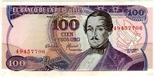 COLOMBIA NOTE $100 1951 7 DIGITS XF