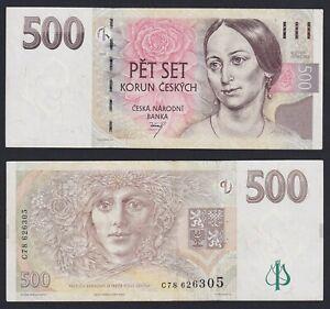 Cecoslovacchia 500 korun 1997 SPL/XF  A-07