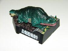 Gamakujira Figure from Ultraman Diorama Set! Godzilla Gamera