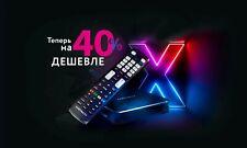 Kartina X + 14 Tage Kartina.TV gratis!!!