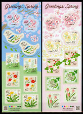 Japan 2019 MNH Greetings Spring 2x 10v S/A M/S Flowers Plants Birds Stamps