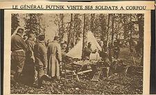 CORFOU KEPKYRA CORFU GUERRE 14 TOURNEE GENERAL RADOMIR PUTNIK IMAGE PRINT 1916