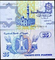 EGYPT 25 PIASTRES P 54 SIGN 16 UNC LOT 5 PCS