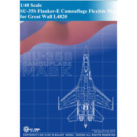GALAXY D48006 1/48 SU-35S Camouflage Die-Cut Flexible Mask for Great Wall L4820