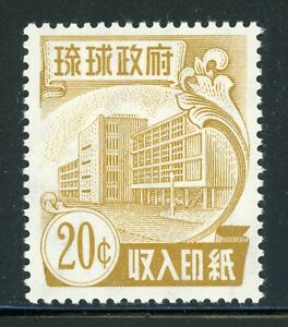 RYUKYU ISLANDS MH Revenue Selections: Scott #R21 20c Bister (1969) CV$80+