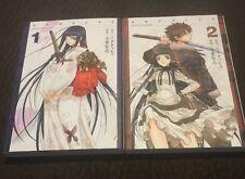 XBLADE 1 & 2 Japanese Manga Books SKC