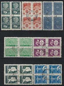 BRAZIL - 1959 USED BLOCKS OF 4
