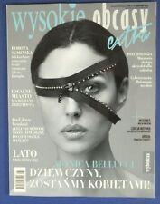 MONICA BELLUCCI mag.FRONT cover Poland  Helen Mirren,Meryl Streep,Marilyn Monroe