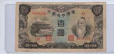 Korean 100 Yuan Banknote (ND)