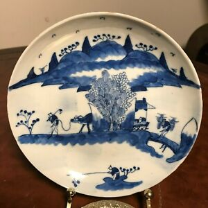 Qing Dynasty Chinese Blue and White Porcelain Dish