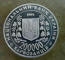 """UKRAINE 200.000 KARBOWANEZ - """"50.JAHRESTAG DER BEFREIUNG KIEWS"""" - 1995"""