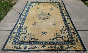 """Antique Chinese Peking Rug 6'x8'7"""""""