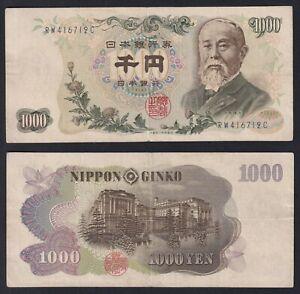 Giappone 1000 yen 1963 BB/VF  B-10