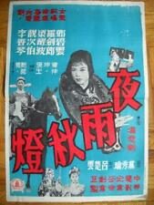 1950s Vintage Chinese Movie Poster, Historical Film