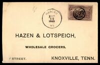 KENTUCKY HARLAN  NOVEMBER 13 1893 SINGLE FRANKED COVER TO KNOXVILLE TN