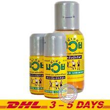 450ml + 120ml x 2 - Namman Muay Thai Boxing Liniment, Athletic Massage Oil