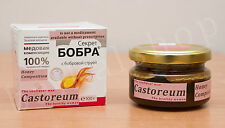 Castoreum & honey composition, sexual vigor, potency, rejuvenation, libido 100 g