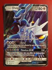 Dialga GX 82/131 Forbidden Light - Ultra Rare Near Mint Pokemon Card