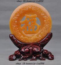 """12""""China 100% Natural Yellow Jade Carving Fu Word""""福""""Bat Floding Screen Bi Statue"""
