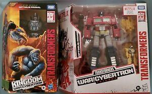 Wal-Mart Exclusive OPTIMUS PRIME/OPTIMUS PRIMAL Transformers Action Figure  Lot