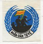 Vietnamese Made Printed Style Peoples Self Defense Force PP Variation