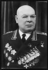 Document autograph Soviet Russian General USSR Nikolai Pavlovich Puhov  RARE