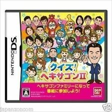 Used DS Quiz! Hexagon II    NINTENDO JAPANESE IMPORT
