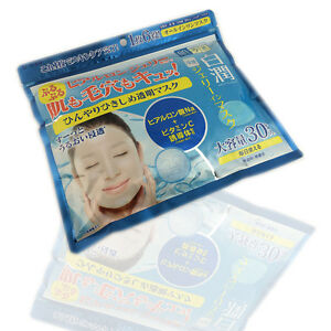 NEW Rohto Hada Labo Shirojyun White Cool Hyaluronic Jelly Face Mask 30pcs,Japan