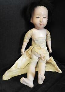 "Antique 10"" Tall Japanese Ichimatsu Boy Doll With Wood Squeaker"