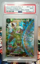 Perfect Force Cell SPR (BT2-084) - PSA 9 MINT - Dragon Ball Super Card