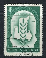 Used F (Fine) Asian Stamps