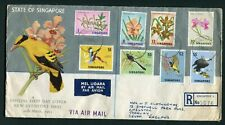 More details for singapore 1963 registered first day cover with 8 stamps to $5 sg63-77 - dg150